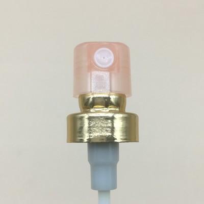 Pompe FEA 15 -Saumon - OR brillant